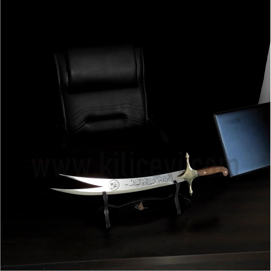 Hz. Alinin Zülfikar Kılıç