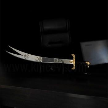Kurtbaşlı Zülfikar Kılıç