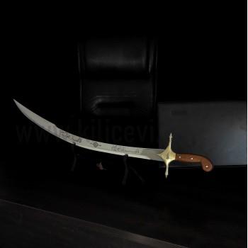 Osmanlı Yalman Kılıcı