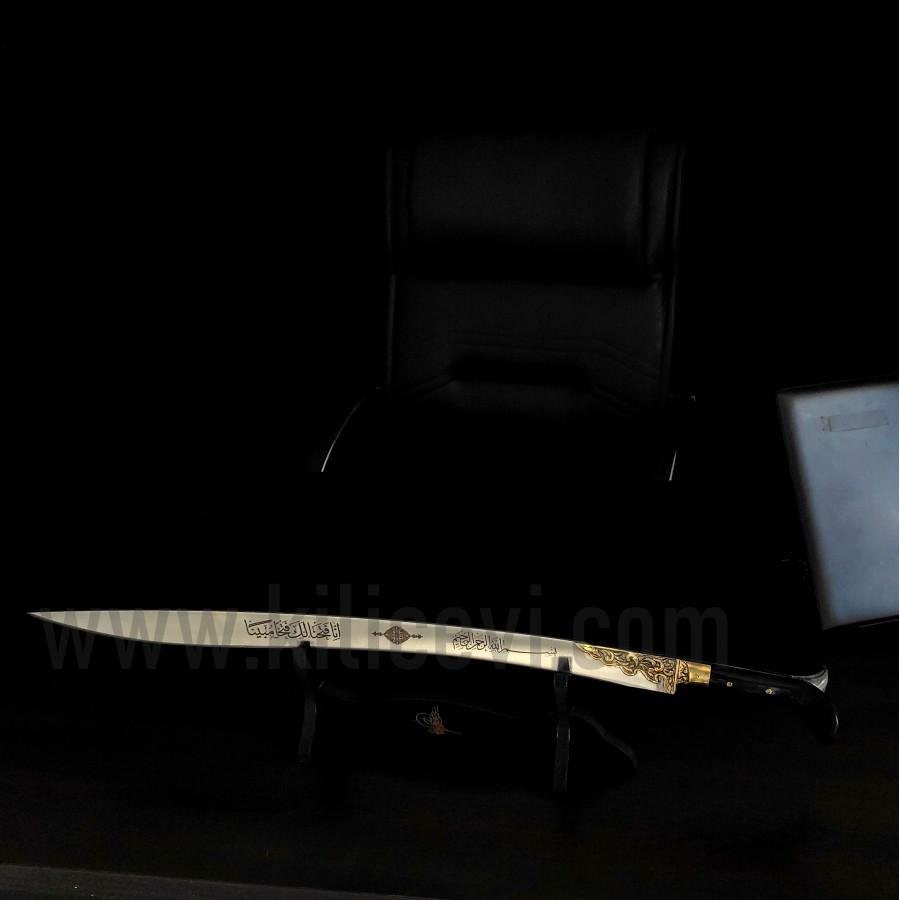 Osmanlı Yeniçeri Kılıcı Yatağan Palası
