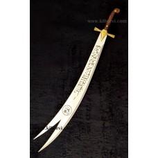 Dekor Mini Zülfikar Kılıcı