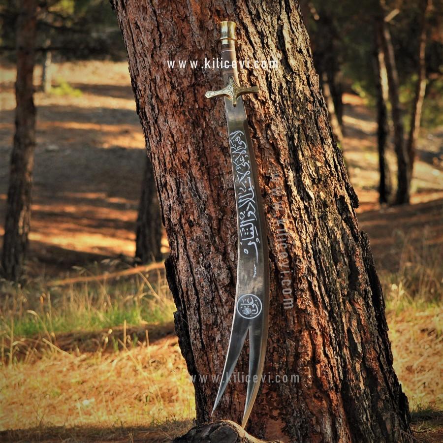 Eskitme Züfikar Kılıcı